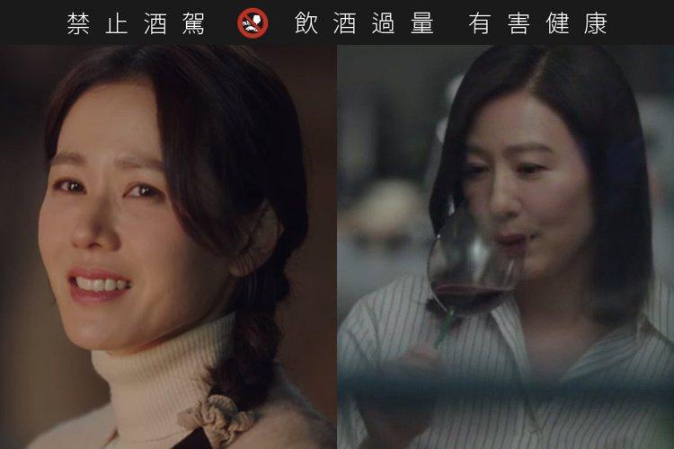 韓劇愛的迫降中的女主角尹世理與夫妻的世界的池善雨大量運用的酒杯。圖/翻攝自Net...