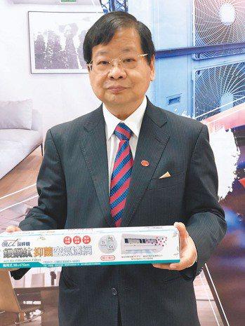萬泰集團董事長張銘烈表示,跨入醫療防疫用科技,希望希望能以較高毛利的防疫科技產品...