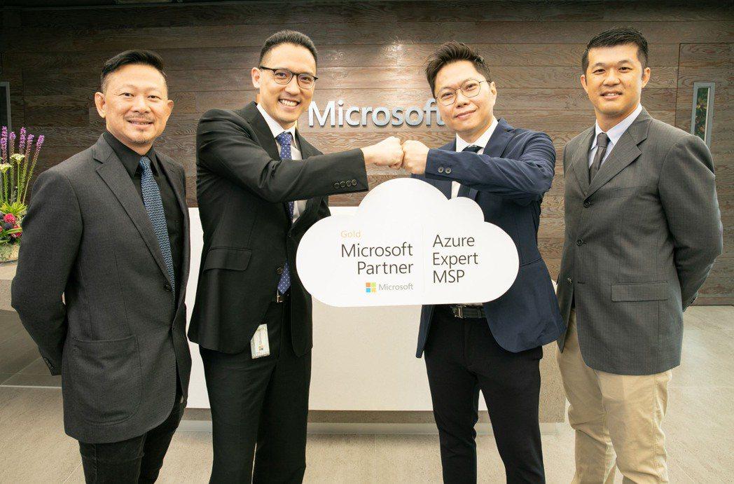 雲馥數位獲得微軟全球百大Azure Expert MSPs認證,台灣微軟合作夥伴...