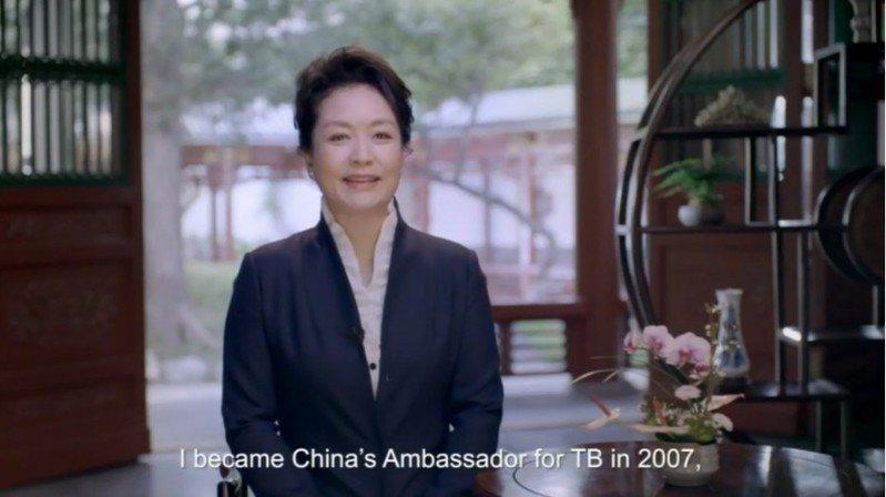 彭麗媛是中國國家主席習近平的配偶。 圖擷自聯合國新聞