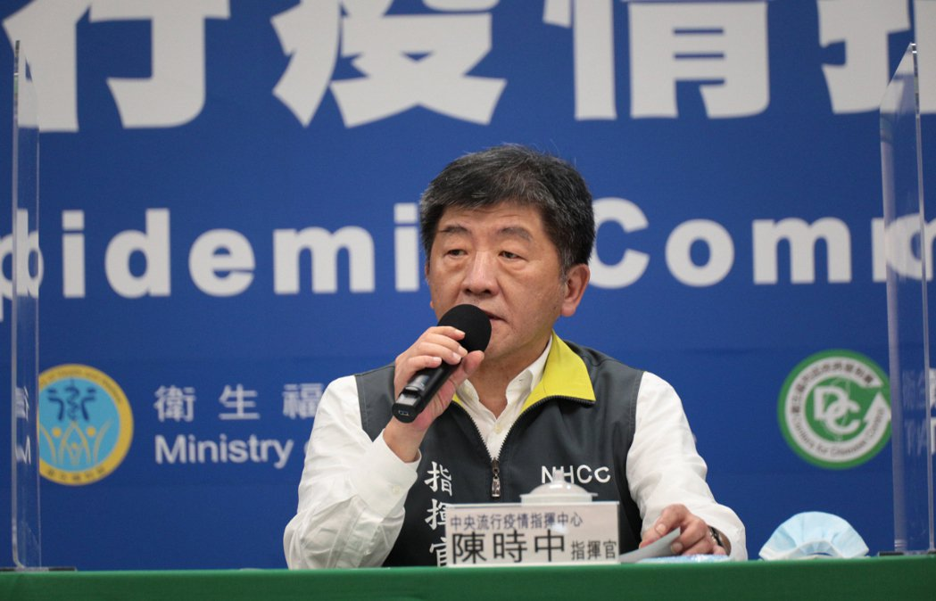 中央流行疫情指揮中心指揮官陳時中。 (中央流行疫情指揮中心提供)