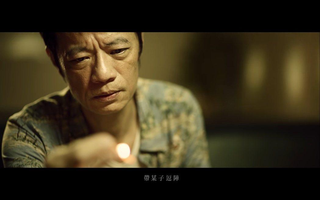 吳朋奉2017年曾為茄子蛋的「浪子回頭」擔任MV主角。 圖/擷自Youtube