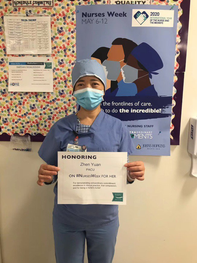 袁珍是馬州貝賽斯達Suburban醫院麻醉甦醒室的一名護士,4月開始被調去新冠病區(袁珍提供)