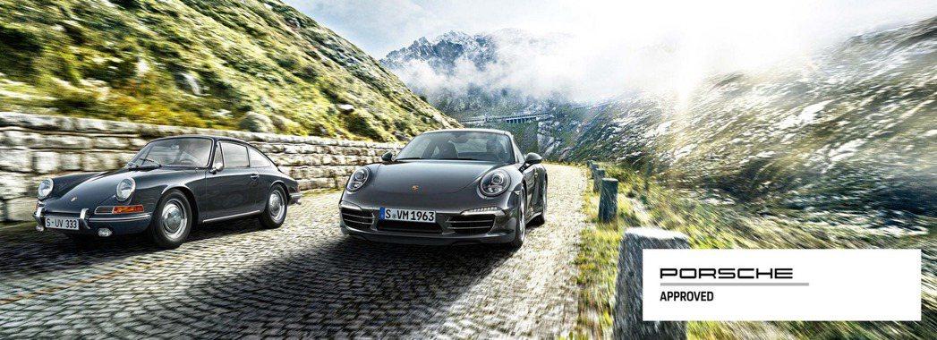 台灣保時捷正式推出「Porsche Approved保時捷認證」,品牌含括全新P...