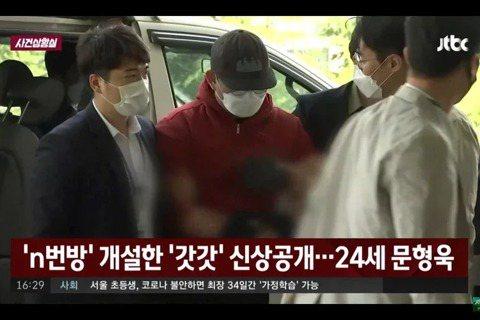 韓國警方決定公開創建散布性剝削影片的N號房聊天室主嫌身分,在網路上以暱稱godg...