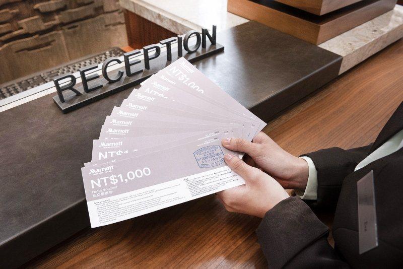 1,000元的優惠券,可用在7家飯店的住宿及餐飲消費。 業者/提供