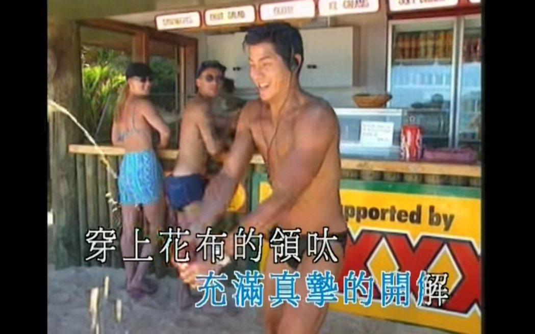 郭富城難得穿上黑色三角泳褲。 圖/擷自Youtube