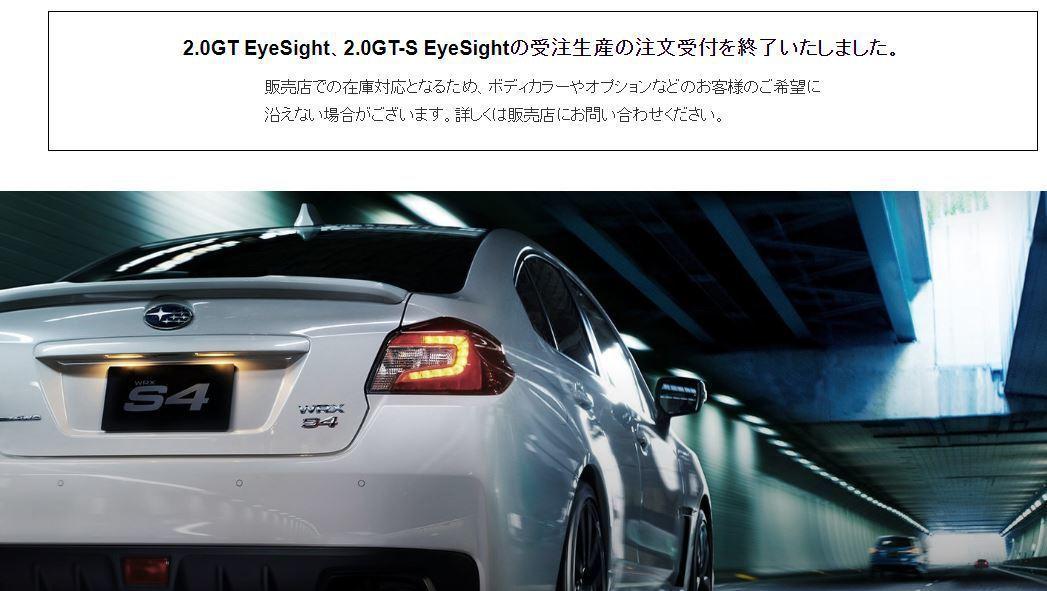 新年式的WRX S4的編成調整,原本的2.0GT EyeSight、2.0GT-...