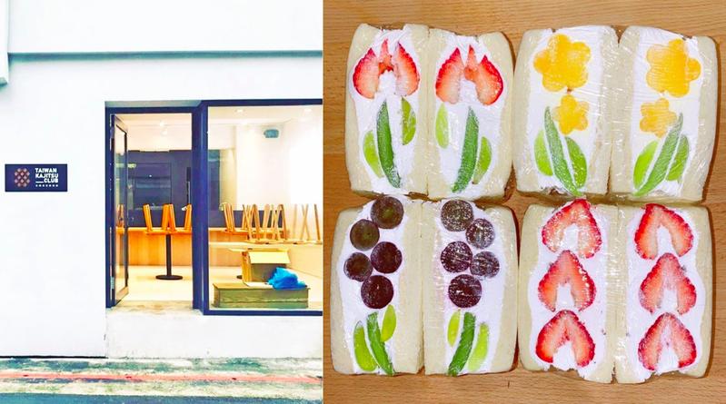 顏值爆表的「水果花三明治」台灣也吃得到了~ 圖/果実俱樂部IG