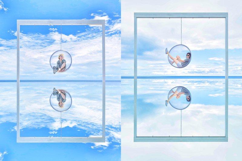 圖/花蓮天空之鏡特色活動提供