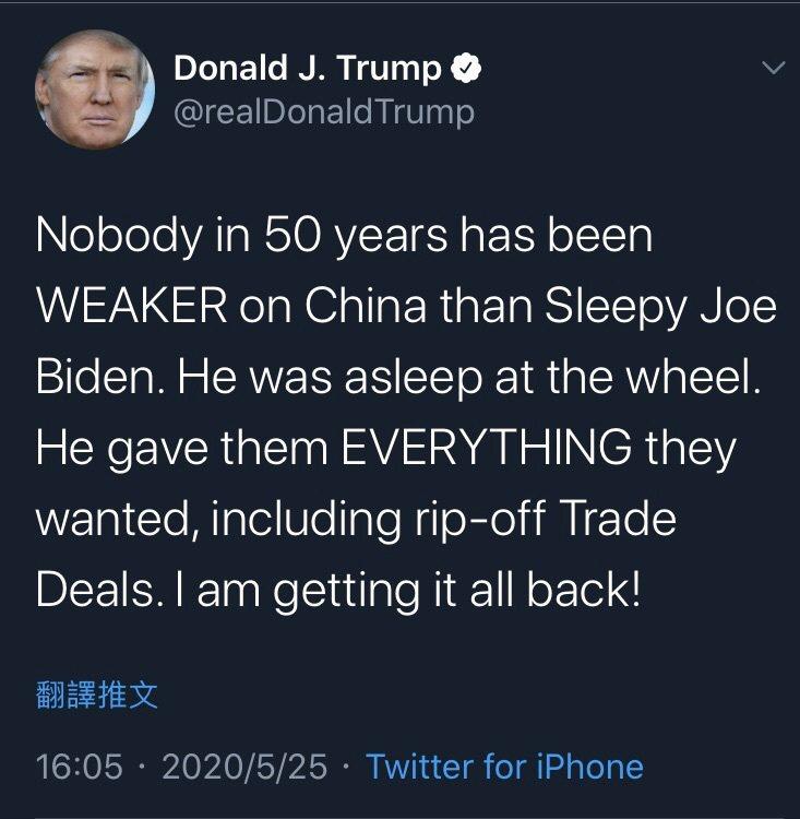 美國總統川普在推特上抨擊拜登「50年來沒人比拜登對中國更軟弱」。取自推特