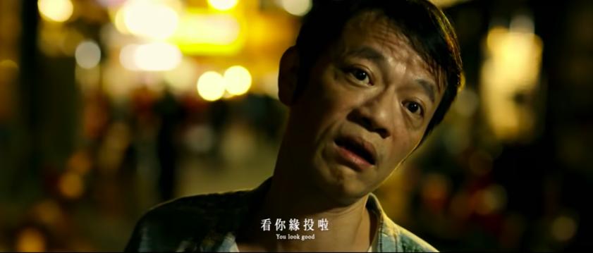 吳朋奉在「浪子回頭」MV演出令人印象深刻。圖/摘自YouTube
