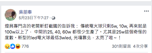 演員吳朋奉驚傳辭世,粉絲相當不捨,截至上午臉書最新近況下方已湧入逾300則留言。...