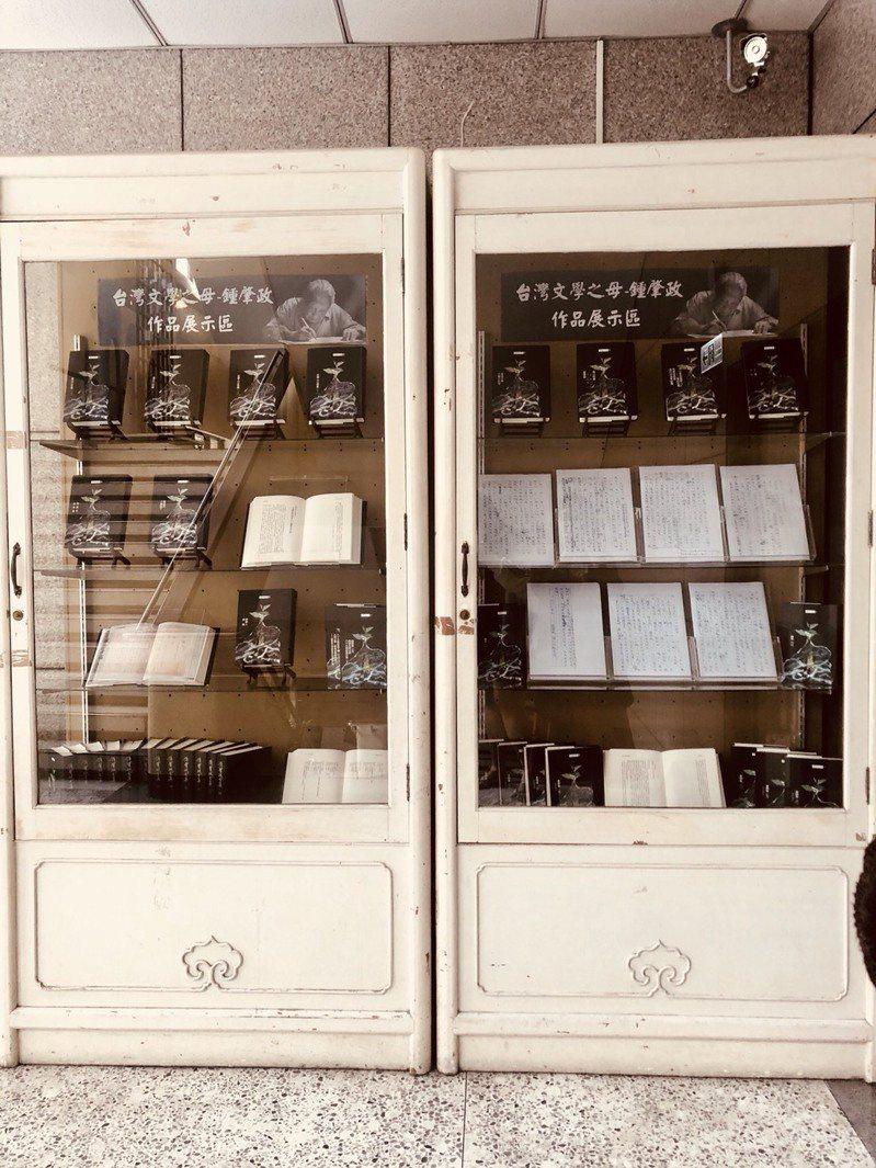 「大河長流:台灣文學之母鍾肇政紀念書展」將展出百餘本鍾肇政作品集及與其相關的文學著作。圖/桃園市立圖書館提供