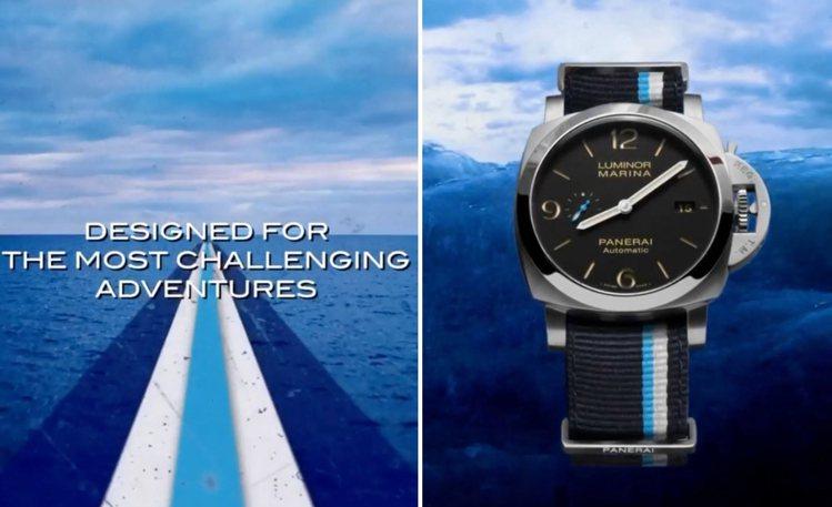 針對夏日潮濕氣候,沛納海(PANERAI)推出了自家官方的NATO尼龍表帶,帶來...