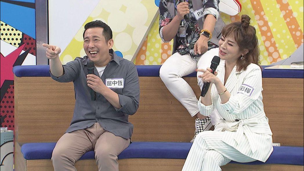 屈中恆(左)被老婆Vicky指控,和閨蜜王彩樺(右)過從甚密。圖/中天提供