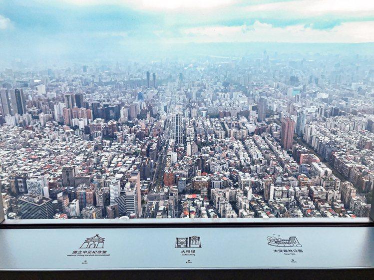 台北101觀景台89樓視野。圖/台北101提供