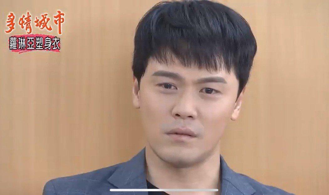 黃文星在「多情城市」演出渣男「劉加堯」。圖/翻攝youtube
