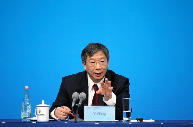 中共人民銀行行長易綱警告:大陸銀行業面臨較大不良率上升壓力。(新華社資料照片)