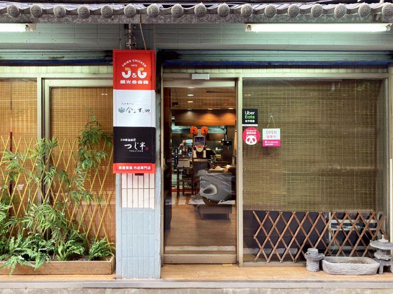 香繼光集團打造專經外送平台的雲端廚房。圖/香繼光集團提供