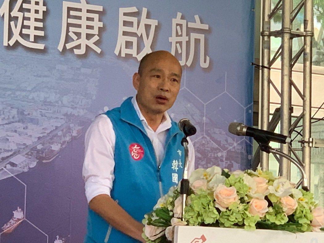 高雄市市長韓國瑜表示,勞工可運用個人化健康資訊APP,接受到健康狀況分析和建議。...