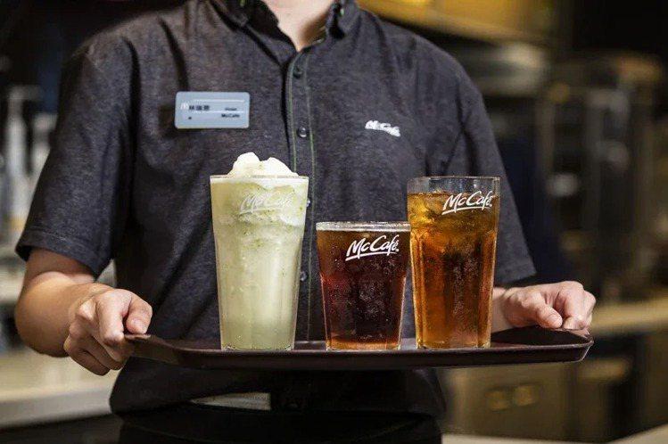 麥當勞與蜜蜂工坊聯名,推出3款蜂蜜飲品。圖/麥當勞提供