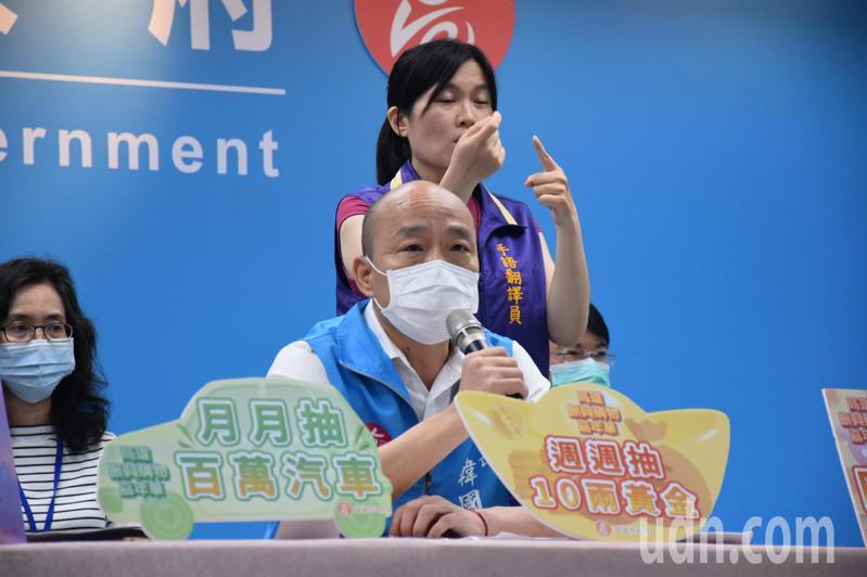 高雄市長韓國瑜罷免投票將於6月6日舉行。記者蔡孟妤/攝影