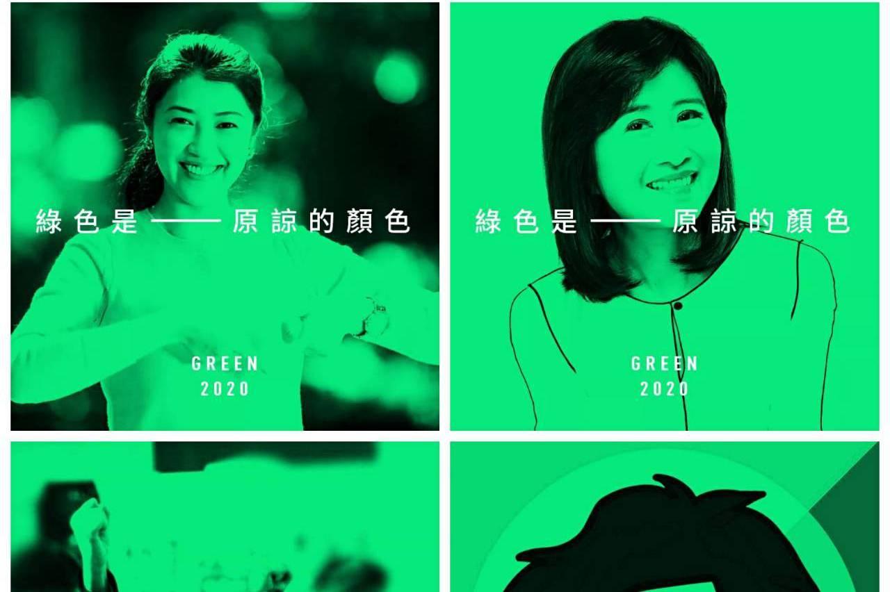綠色是原諒的顏色?許淑華等藍委換「綠頭貼」諷蔡政府