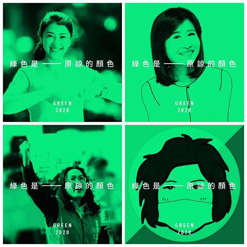 國民黨立委許淑華、林奕華、陳玉珍、葉毓蘭把臉書大頭貼換成綠色背景,諷刺法務部長蔡清祥原諒Wecare盜用法務部logo,「綠色是原諒的顏色」。圖/取自臉書