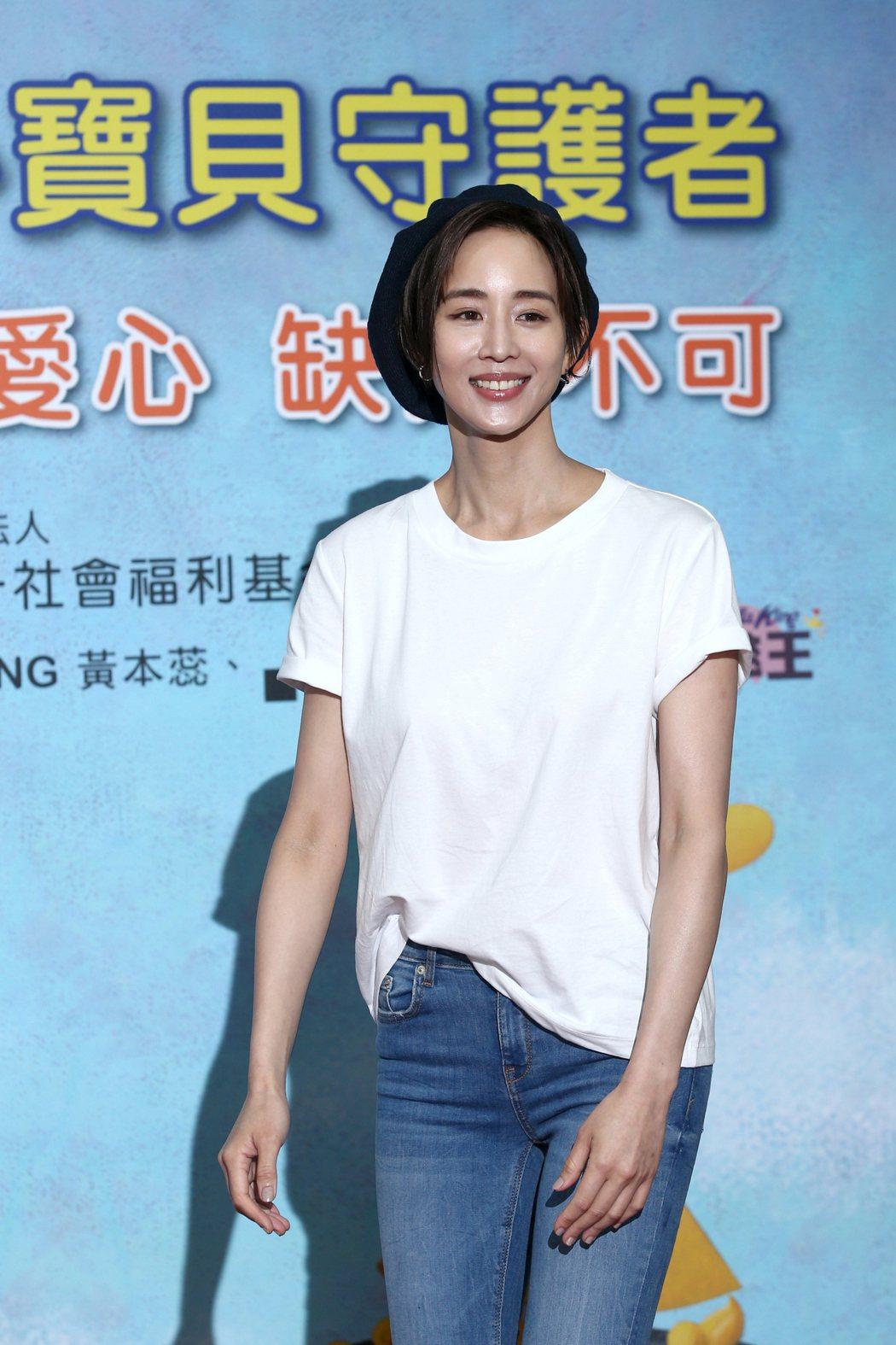 張鈞甯出席第一社福公益活動。記者蘇健忠/攝影