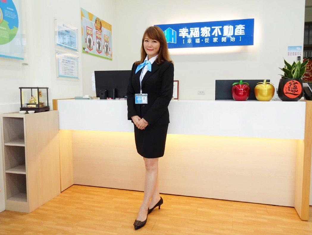 幸福家不動產完善教育訓練,讓劉嘉華迅速上手房仲一職。 業者/提供