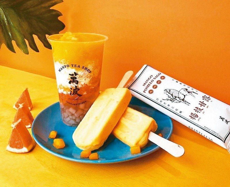 7-ELEVEn攜手萬波島嶼紅茶,將其招牌的「楊枝甘露」變身「萬波楊枝甘露雪糕」,重現港式風味。 圖/7-ELEVEn提供