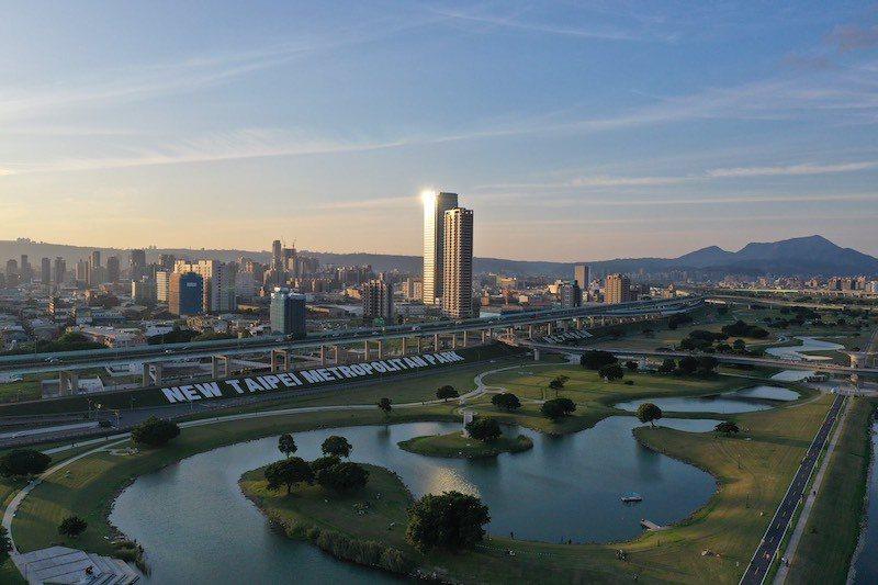 「新北大都會公園」,是新北市居民最佳休憩場所。 圖/富霖廣告提供
