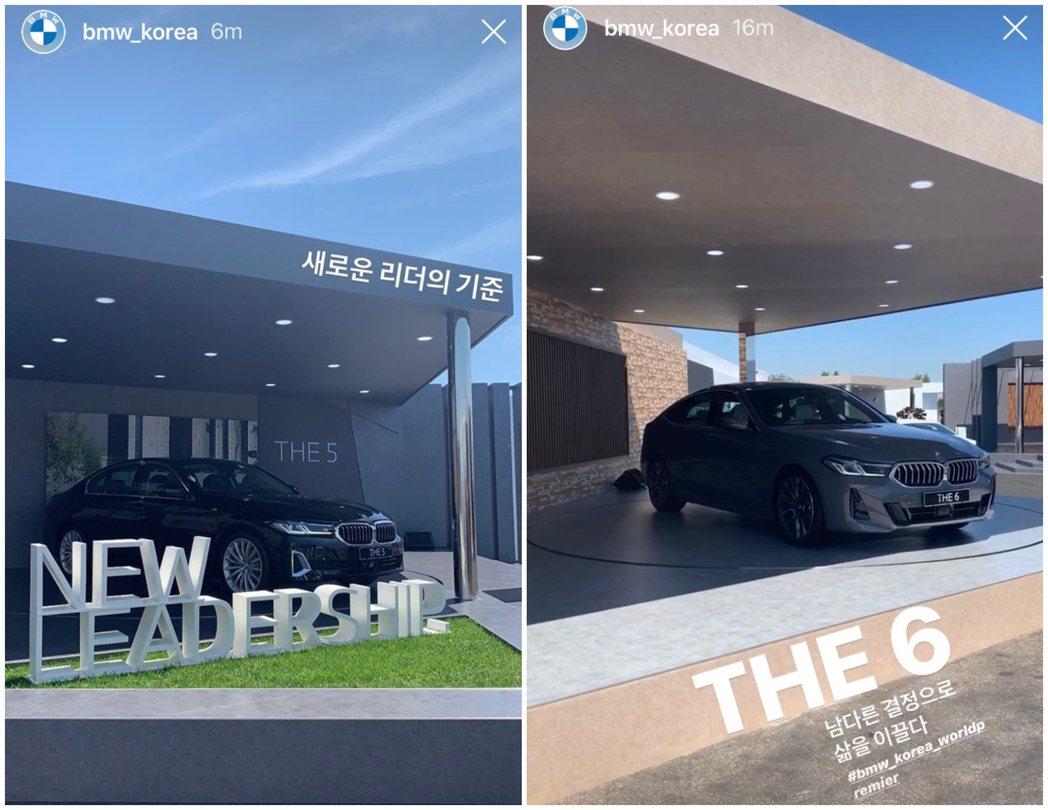 BMW今日(27)在韓國仁川永宗島BMW Driving Center發表小改款...
