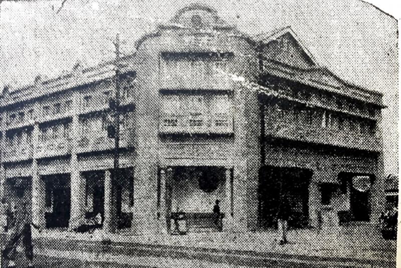 位於台南的戎館,亦稱戎座。 圖/臺灣老戲院文史地圖