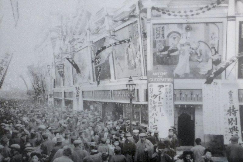 日本第一家電影放映常設館,是1903年東京的淺草「電氣館」。 圖/維基共享