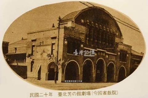 電影廣告百年物語(上):貴圈真亂?台灣第一波「電影館大戰」