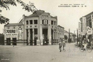 電影廣告百年物語(下):日治時代的電影館「搶片」大亂鬥