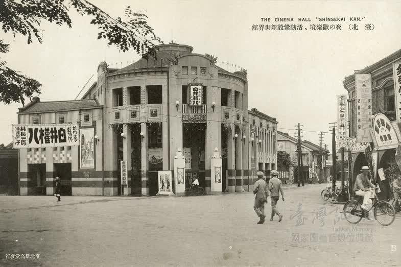 世界館選擇另外再建新館——新世界館,該館於1920年12月1日完成。 圖/國家圖書館臺灣記憶系統