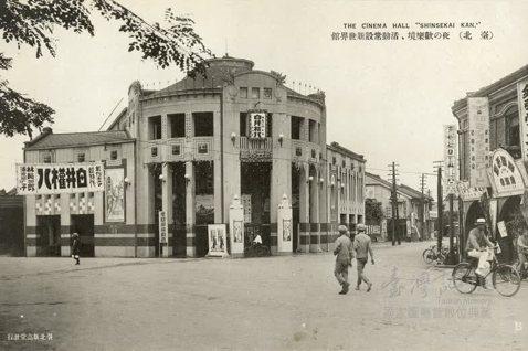 電影廣告百年物語:日治時代的電影館「搶片」大亂鬥