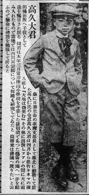 1925年7月8日的《台日》,出現第二世界館將放映松竹《大地微笑》的廣告。 圖/台灣電影史研究史料資料庫