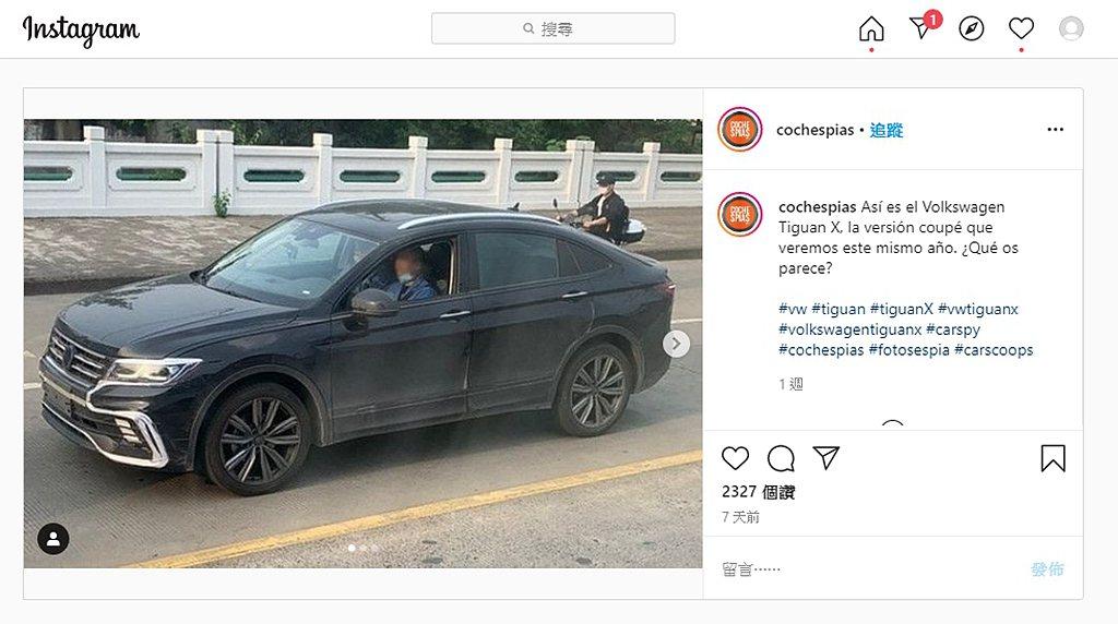 今年3月中國就已經開始測試福斯Tiguan X Coupe,日前更被拍到幾乎沒有...