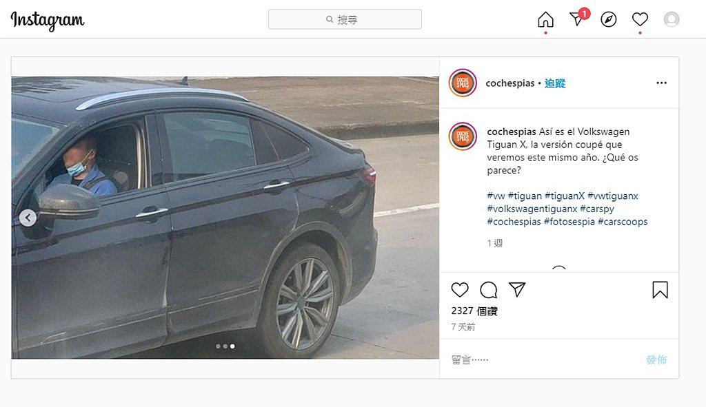 福斯Tiguan X Coupe有望順著小改款時一同登場,且不只會在中國市場銷售...