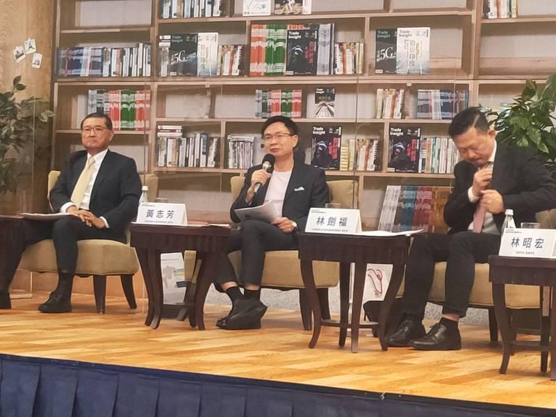 外貿數位轉型論壇上,專家們呼籲產業要把握科技加速發展的現況,及時投入數位轉型。(Photo by 呂翔禾/台灣醒報)