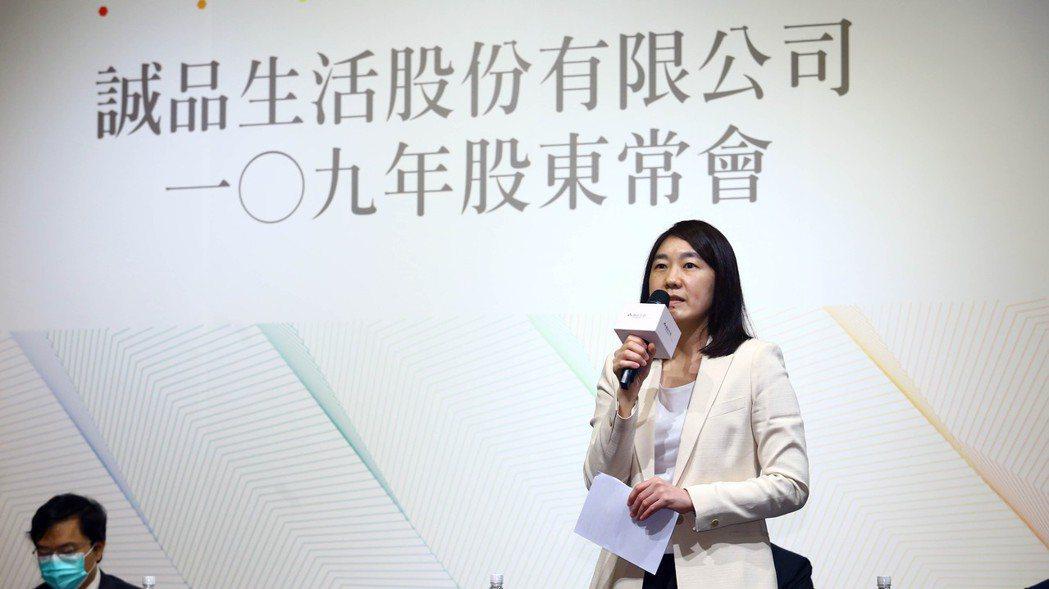 誠品生活今(27)日舉辦股東會,董事長吳旻潔親自主持。記者杜建重/攝影