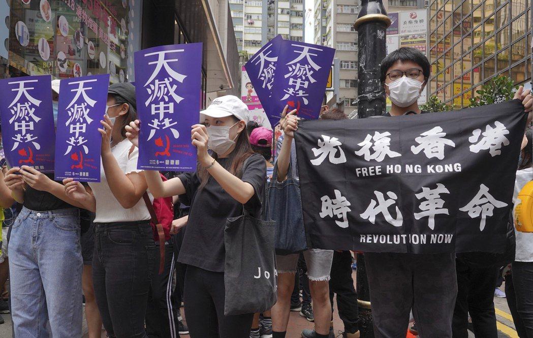 滙豐、瑞銀及花旗集團警告,香港的示威抗議將造成本地交通中斷,可能迫使員工恢復遠距...