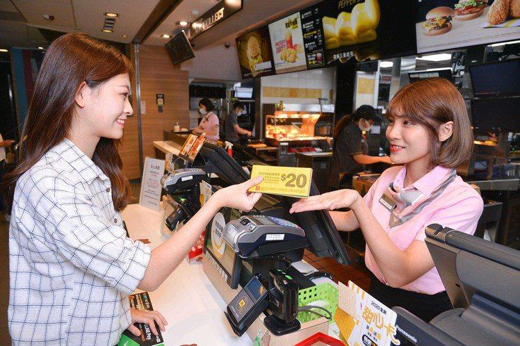 麥當勞推出現金抵用券,內含麥當勞、屈臣氏、amba意舍酒店抵用券,總價值達5,3...