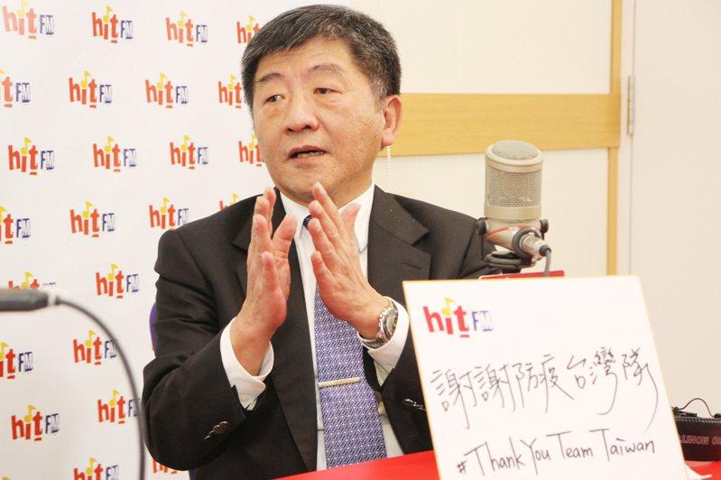中央疫情指揮中心指揮官陳時中今接受廣播媒體專訪。圖/Hit Fm「周玉蔻嗆新聞」製作單位提供
