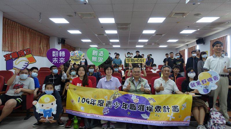 台南市政府勞工局下月將舉辦今年首場大型就業博覽會,提供6300個職缺。圖/台南市政府勞工局提供