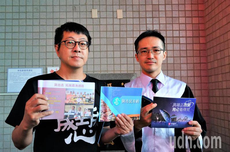 「Wecare高雄」發起人尹立(左起)、律師孫少輔今到高雄地檢署提告。記者林伯驊/攝影